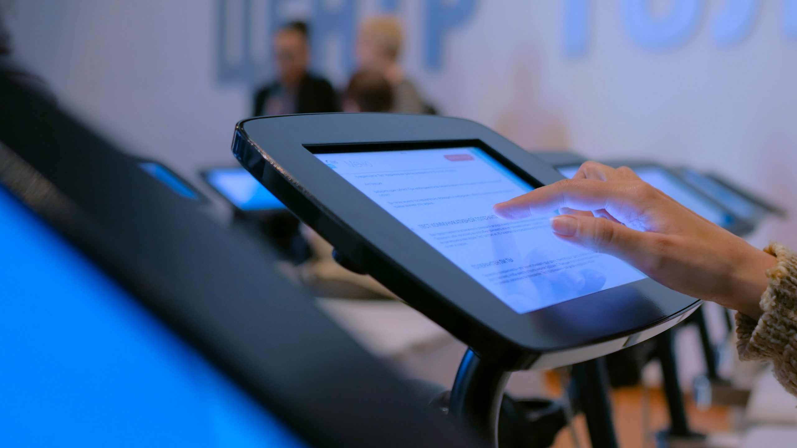 Ensuring smooth kiosk exit in dedicated devices